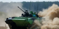 a-bmp-2-amphibious-infantry-fighting-vehicle-operated-by-a-crew-from-kazakhstan-drives-during-a-competition-on-august-2 - Тульские СМИ